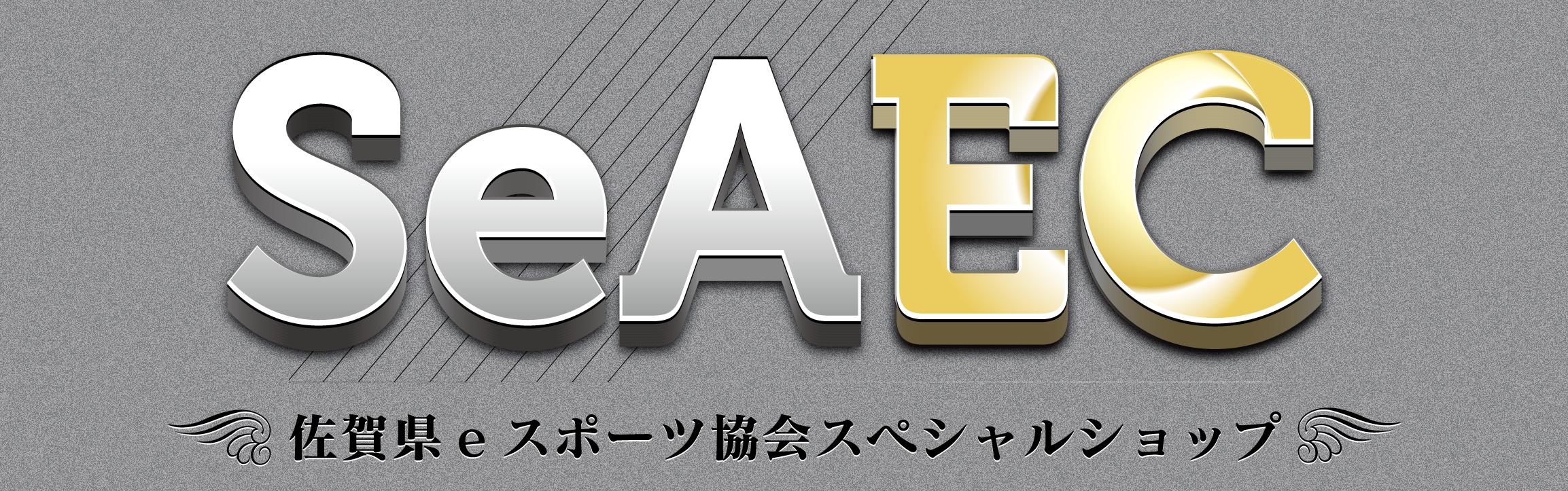 佐賀県eスポーツ協会スペシャルショップ